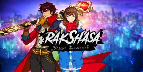 Играть в игру Rakshasa: Улица демонов