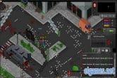 Опасные улицы города