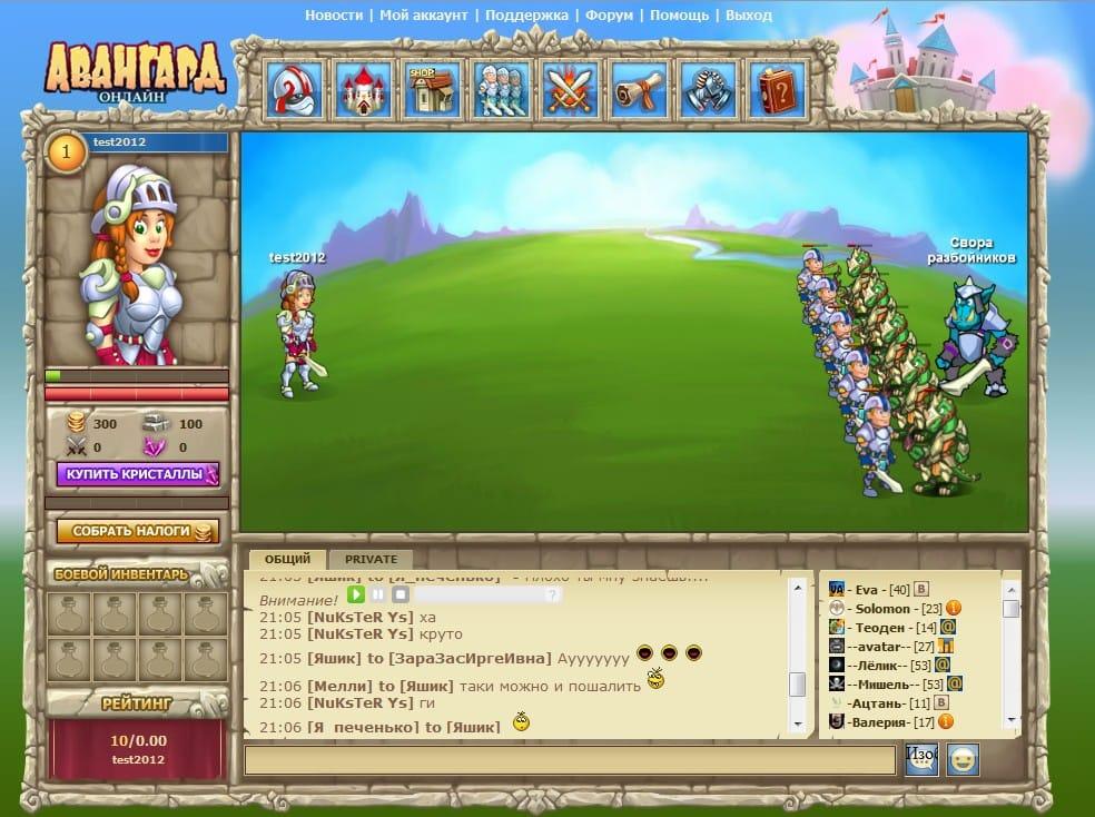 Гей онлайн игрв