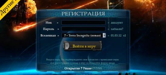 onlayn-registratsiya-v-igrah