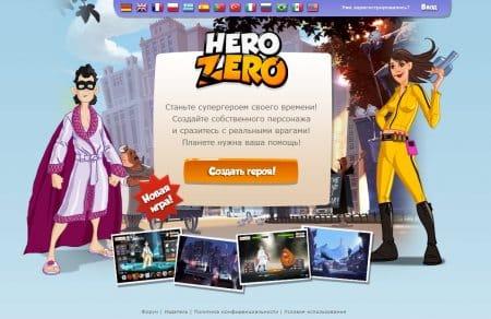 Главная страница сайта игры Hero Zero