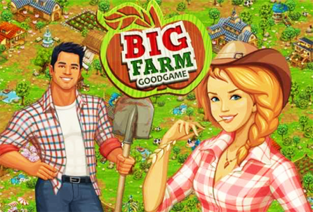 «Большая ферма». Начало