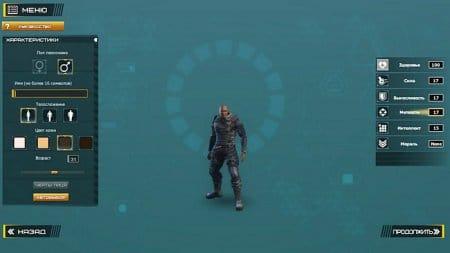 Окно создания персонажа в Affected Zone