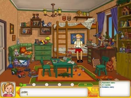 Познавательная онлайн-игра Папины дочки