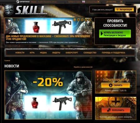 Скриншот сайта Skill Special Force 2