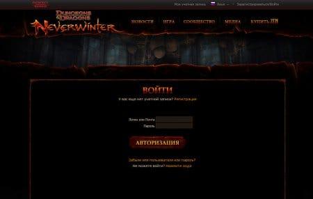 Интерфейс клиента Neverwinter Online
