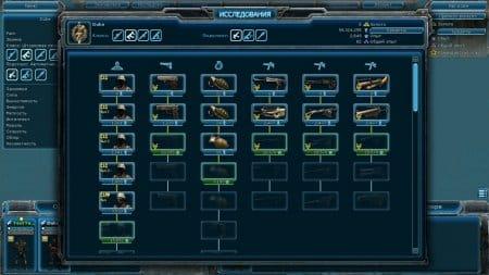 Исследования оружия и брони