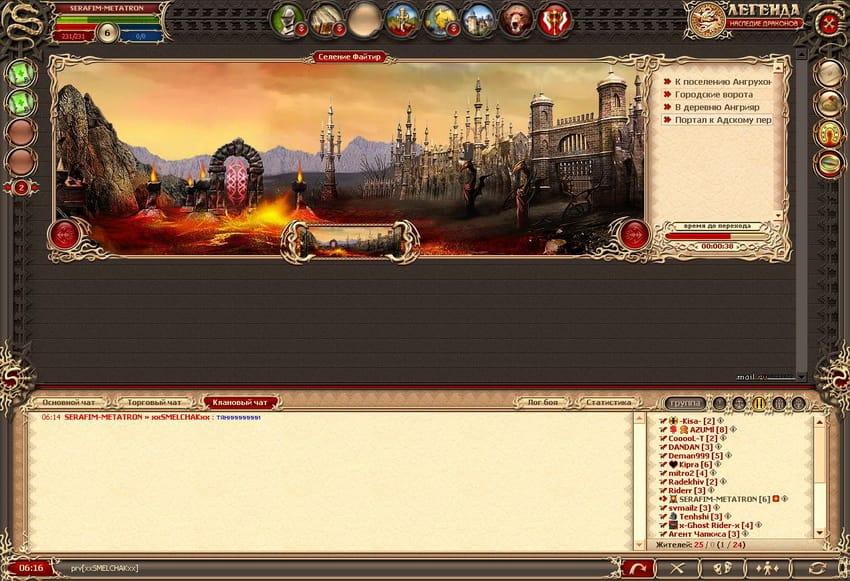 Одними боями онлайн игра Легенда: Наследие Драконов не ограничивается здесь