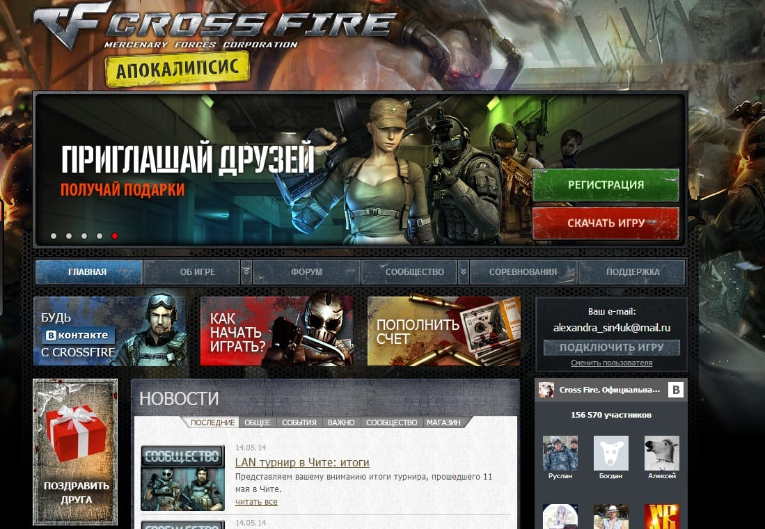Скачать crossfire: legends на компьютер и ноутбук windows 7, 8, 10.