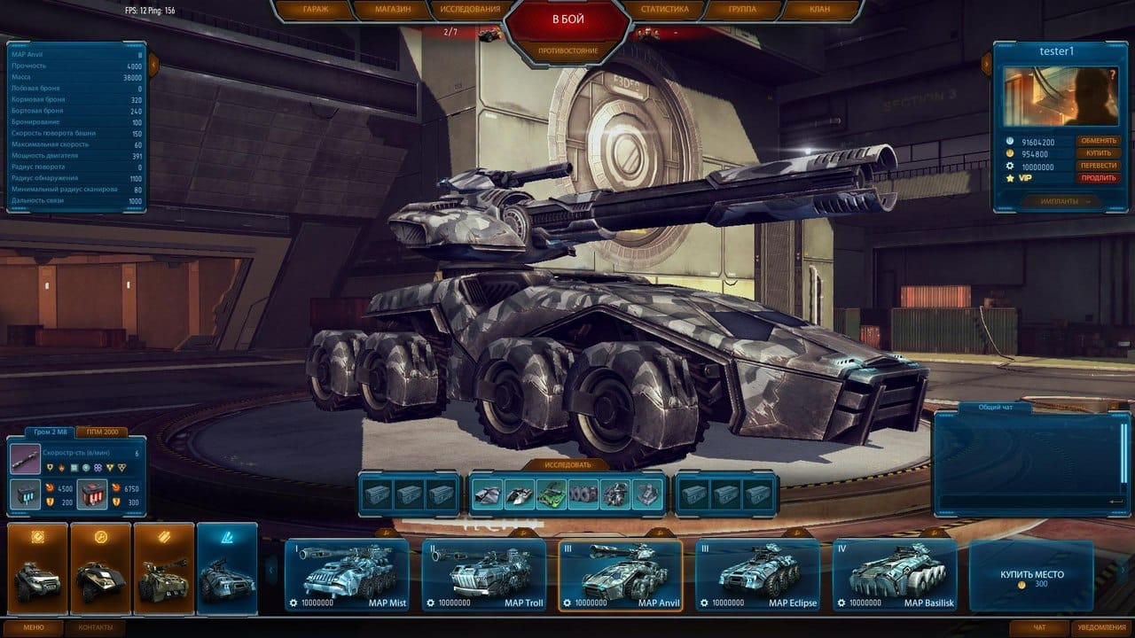 артиллерия онлайн играть