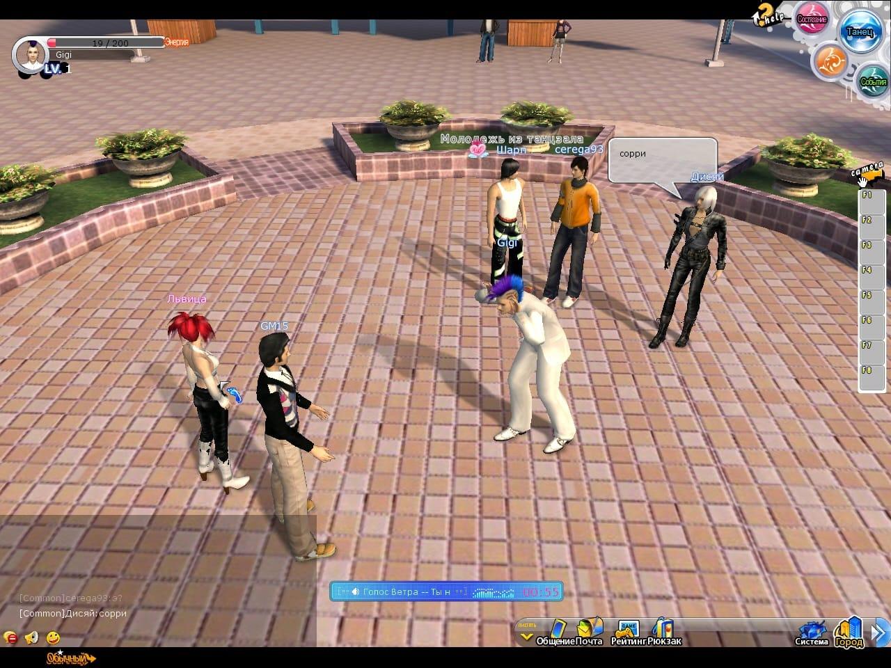 Пара па: город танцев играть онлайн | пара па: город танцев обзор игры.