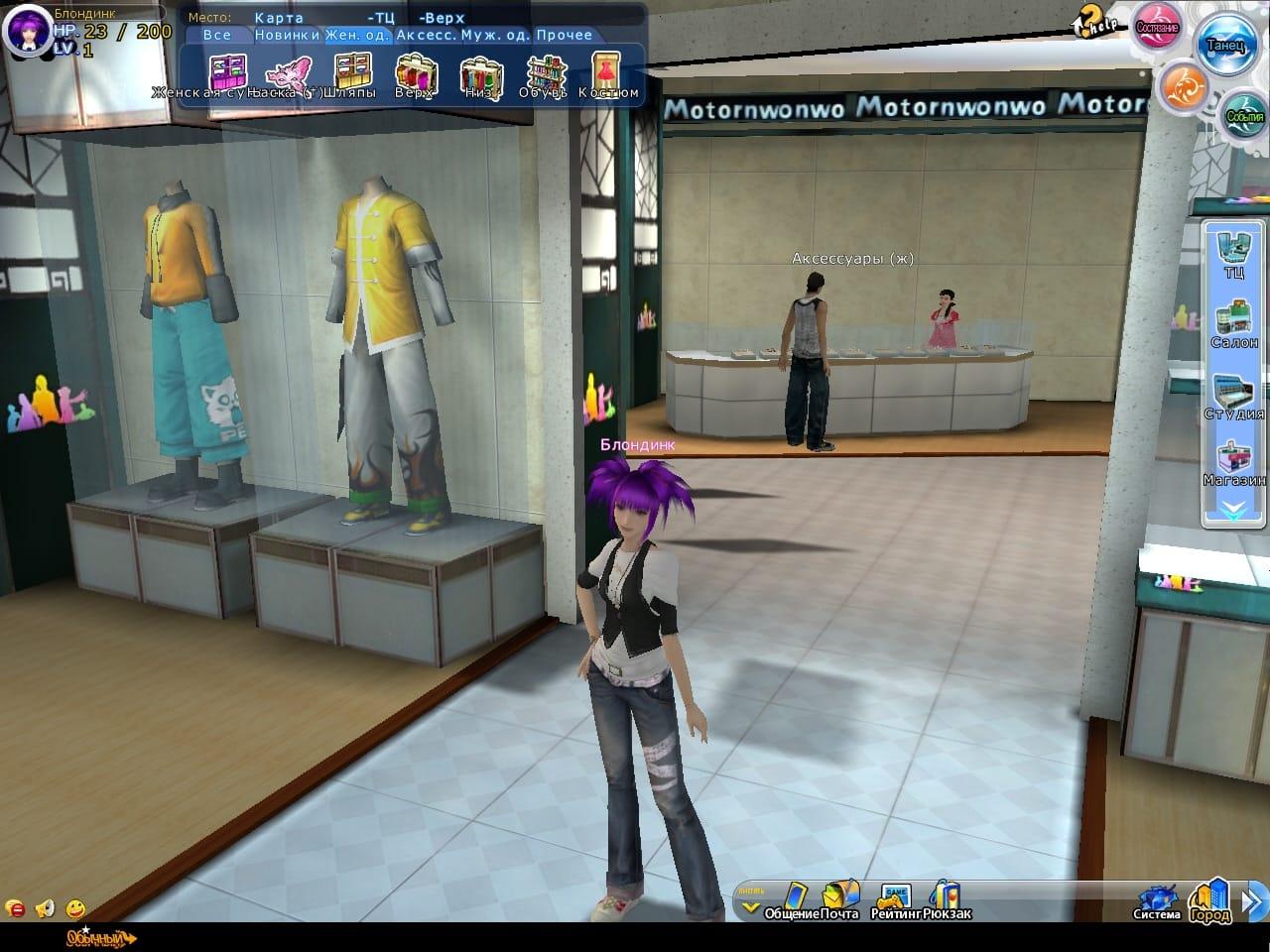 Скачать игрухи компьютерные стрельба онлайнi online ролевая игра sims