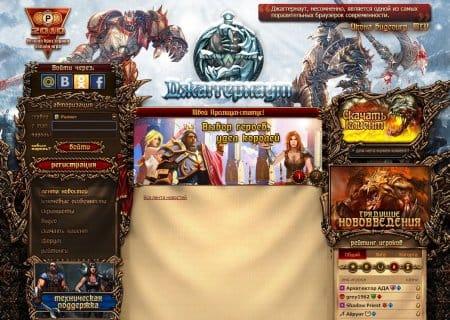 Главная страница сайта игры Джаггернаут