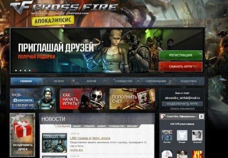 Главная страница сайта Crossfire