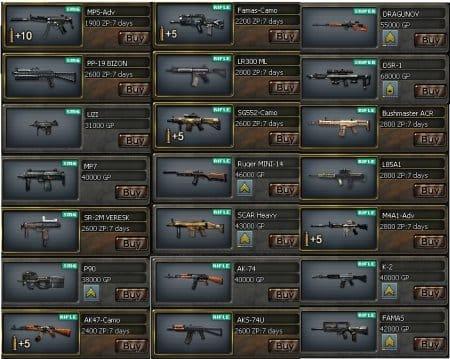 Это лишь малая часть магазина оружия в Crossfire
