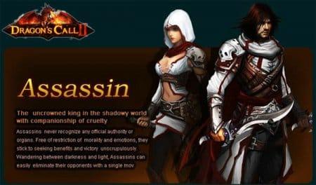 Асассины молниеносные персонажи