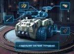 В игре Стальные войны онлайн важна каждая деталь