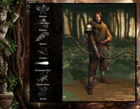 Лучник - прицельный стрелок
