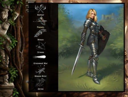 Рыцарь - доблестный воин