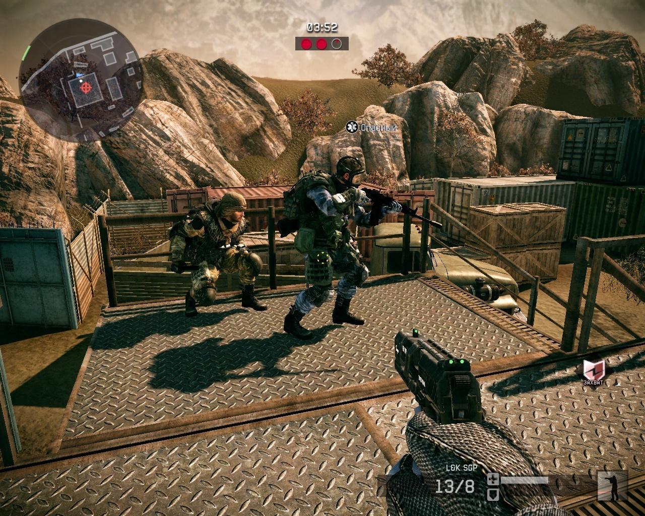 скачать бесплатно игру warface бесплатно на android бесплатно