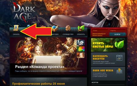 Скачайте и установите клиент игры Dark Age