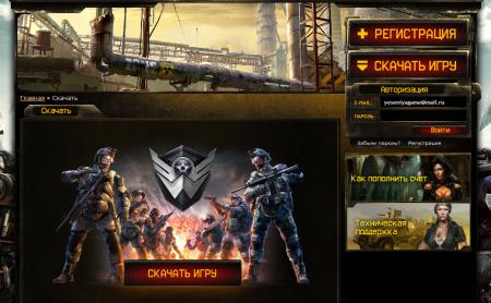 Скачать Warface можно на официальном сайте игры