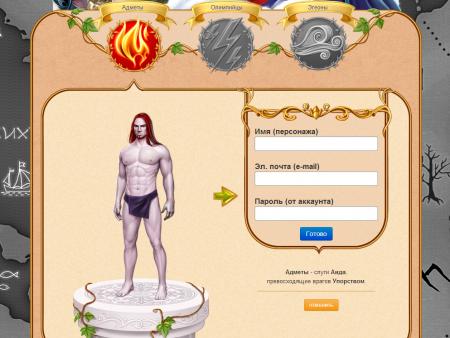 Создание личного аккаунта на сайте Polemo