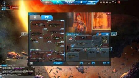 Оружие в игре Warside можно найти в магазине
