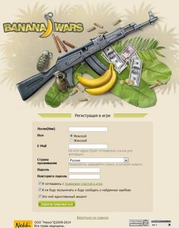 Страница регистрации в игре Banana Wars