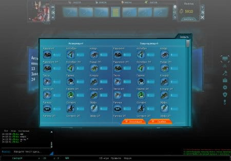 Разнообразие кораблей в игре Zuteel