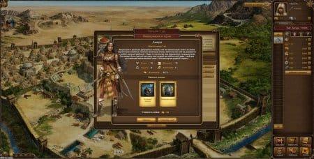 Воины-наемники – основная опора персонажа
