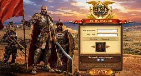 Скачать Rise of Heroes через торрент