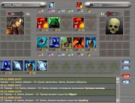 Распределение сил на поле боя в игре Mystery