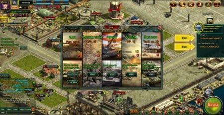 Перечень доступных боев, в которых игрок может поучаствовать.