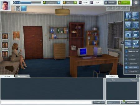 В вашем виртуальном офисе симпатичная помощница познакомит вас с основами игры