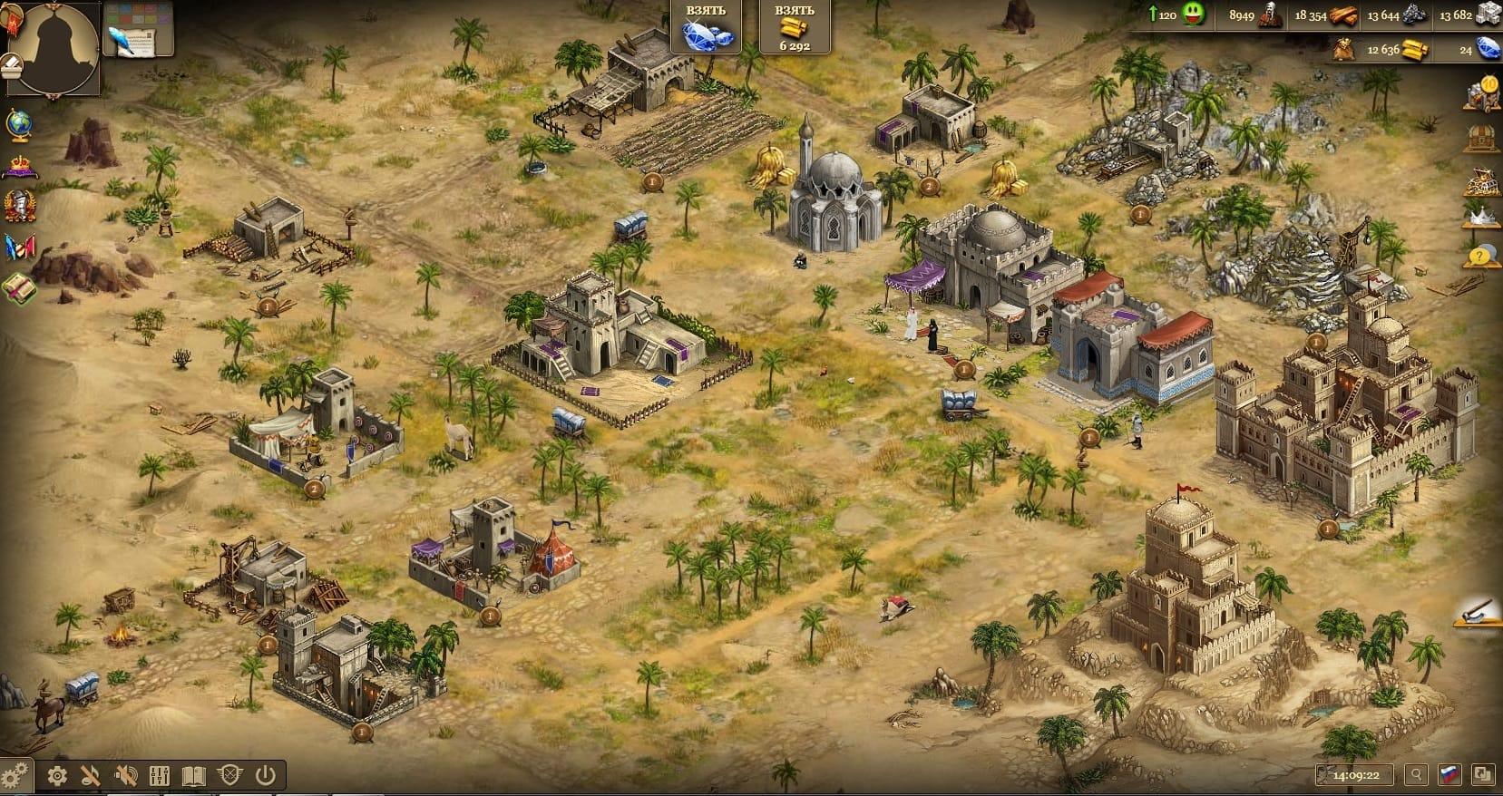 игры зеленые войны