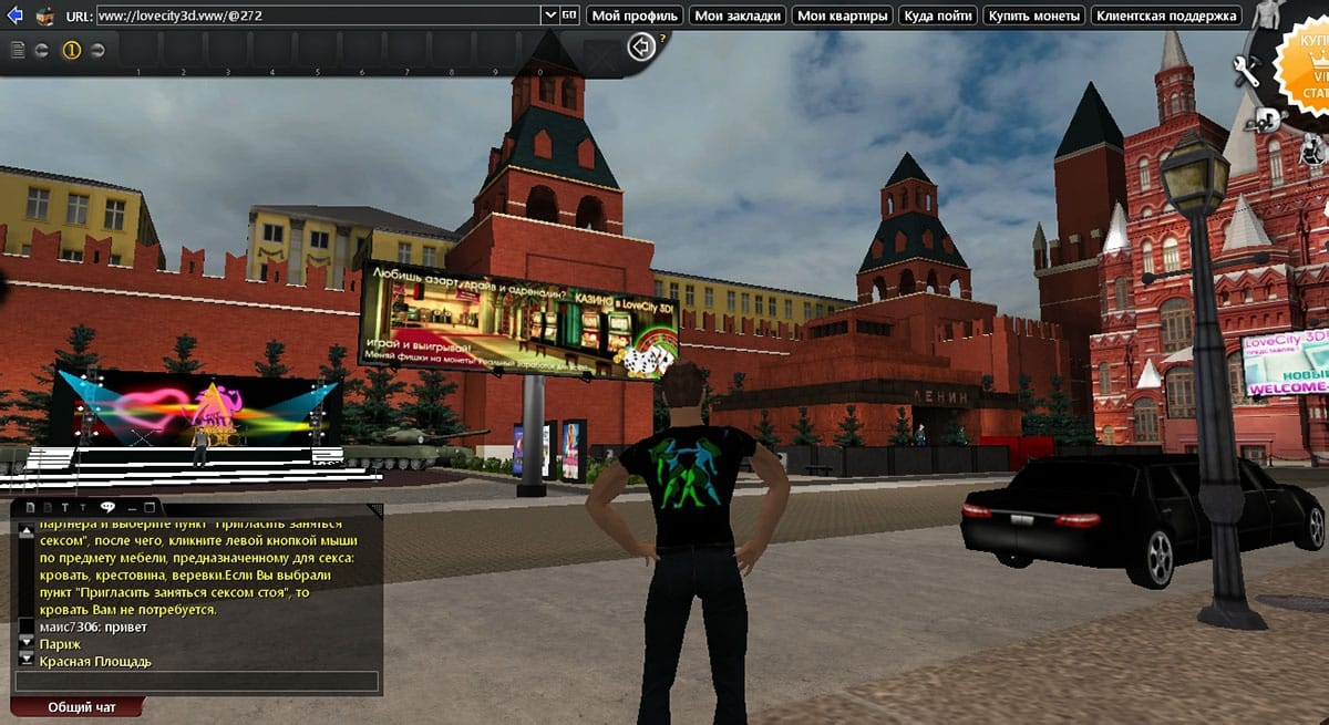 Love city 3d [1. 09. 4792. 22] (2011) [pc игры, разное] / скачать.