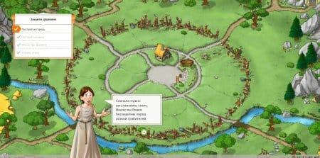 Ваша деревня в самом начале