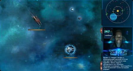 Тренировочные миссии в начале игры