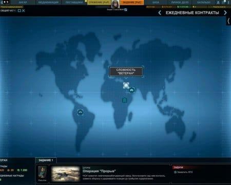 На мировой карте отображаются доступные на данный момент PVE задания