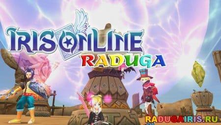 Красочный мир игры Iris Online Raduga