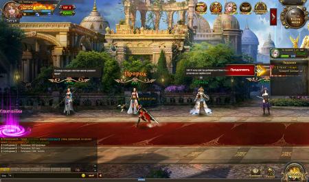 Стартовая локация в самом начале игры Dark Fury