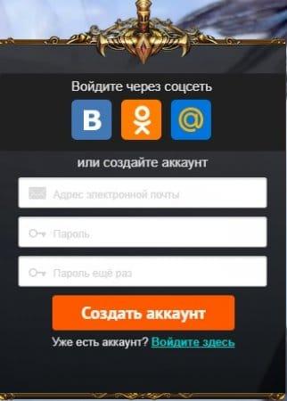 Регистрация в «Шторм Онлайн»