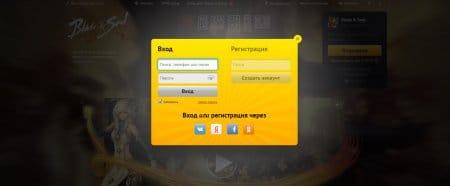 Регистрация в 4Game